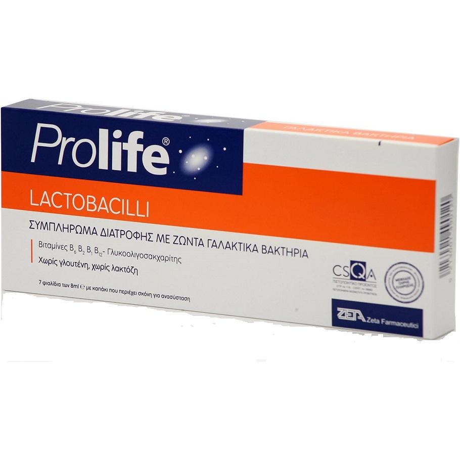 EPSILON HEALTH  Prolife Lactobacilli - 7 φιαλίδια