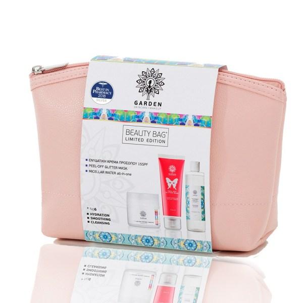 GARDEN Beauty Bag Set No6 - Ενυδατική Κρέμα & Peel Off Glitter Mask & Micellar Water
