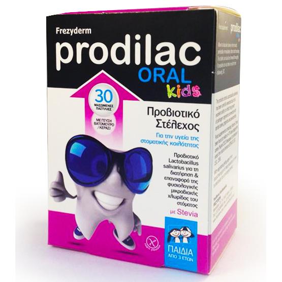 FREZYDERM Prodilac Oral Kids 30 Μασώμενες Παστίλιες