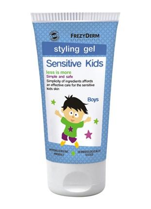 FREZYDERM Sensitive Kids Styling Gel  - 100ml