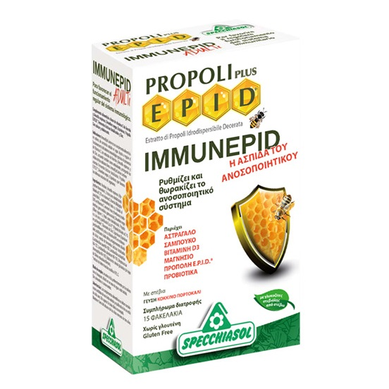 SPECCHIASOL EPID Immunepid, Φόρμουλα για Θωράκιση Ανοσοποιητικού - 15 sachets