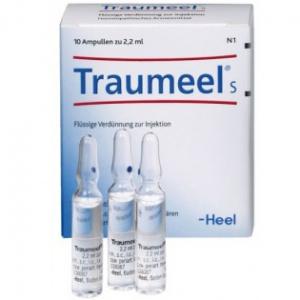 HEEL TRAUMEEL S 10ΕΝΕΣΙΜΕΣ ΑΜΠΟΥΛΕΣ