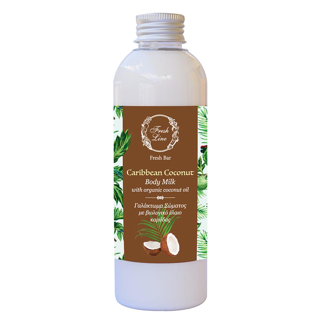 FRESH LINE Body Milk, Γαλάκτωμα Σώματος, Καρύδα Καραϊβικής- 200ml