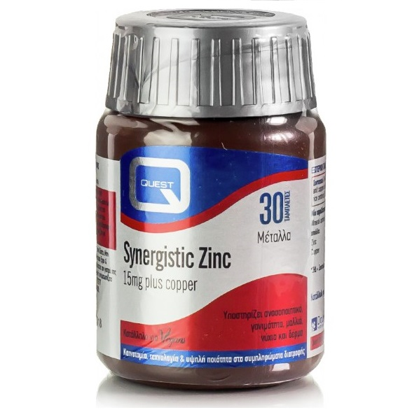 QUEST Synergistic Zinc 15mg plus Copper - 30tabs