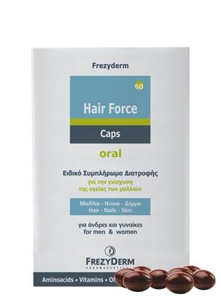 FREZYDERM Hair Force Caps, Συμπλήρωμα Διατροφής για την Ενδυνάμωση των Μαλλιών -  60caps
