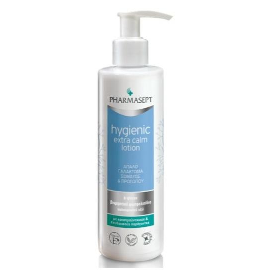 PHARMASEPT Hygienic Extra Calm Lotion, Γαλάκτωμα για Πρόσωπο & Σώμα - 250ml