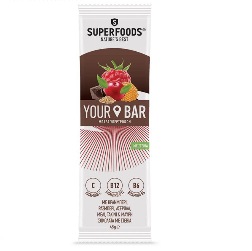 SUPERFOODS Your Bar, Ενεργειακή Μπάρα Υπερτροφών, Κράνμπερι - 45gr