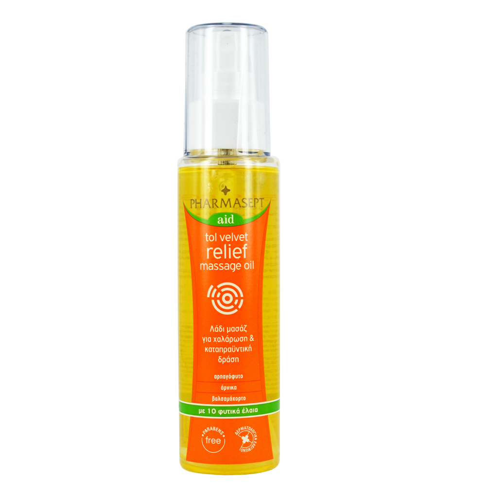 PHARMASEPT Relief Massage Oil, Λάδι Μασάζ Σώματος - 100ml