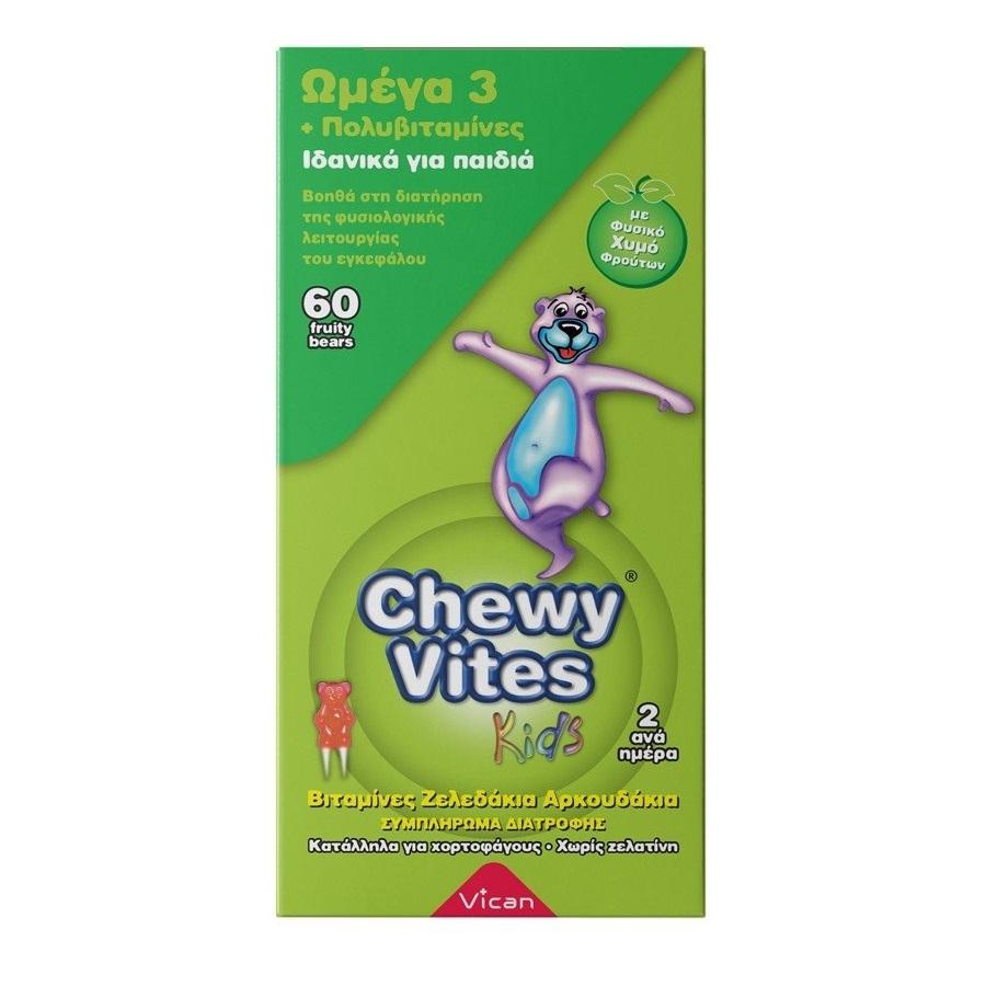VICAN Chewy Vites Ωμεγα 3 + Πολυβιταμίνες - 60 ζελεδάκια
