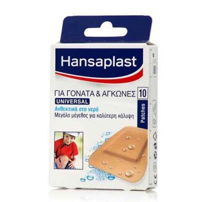 HANSAPLAST Ελαστικά Επιθέματα για Γόνατα & Αγκώνες - 10τεμ