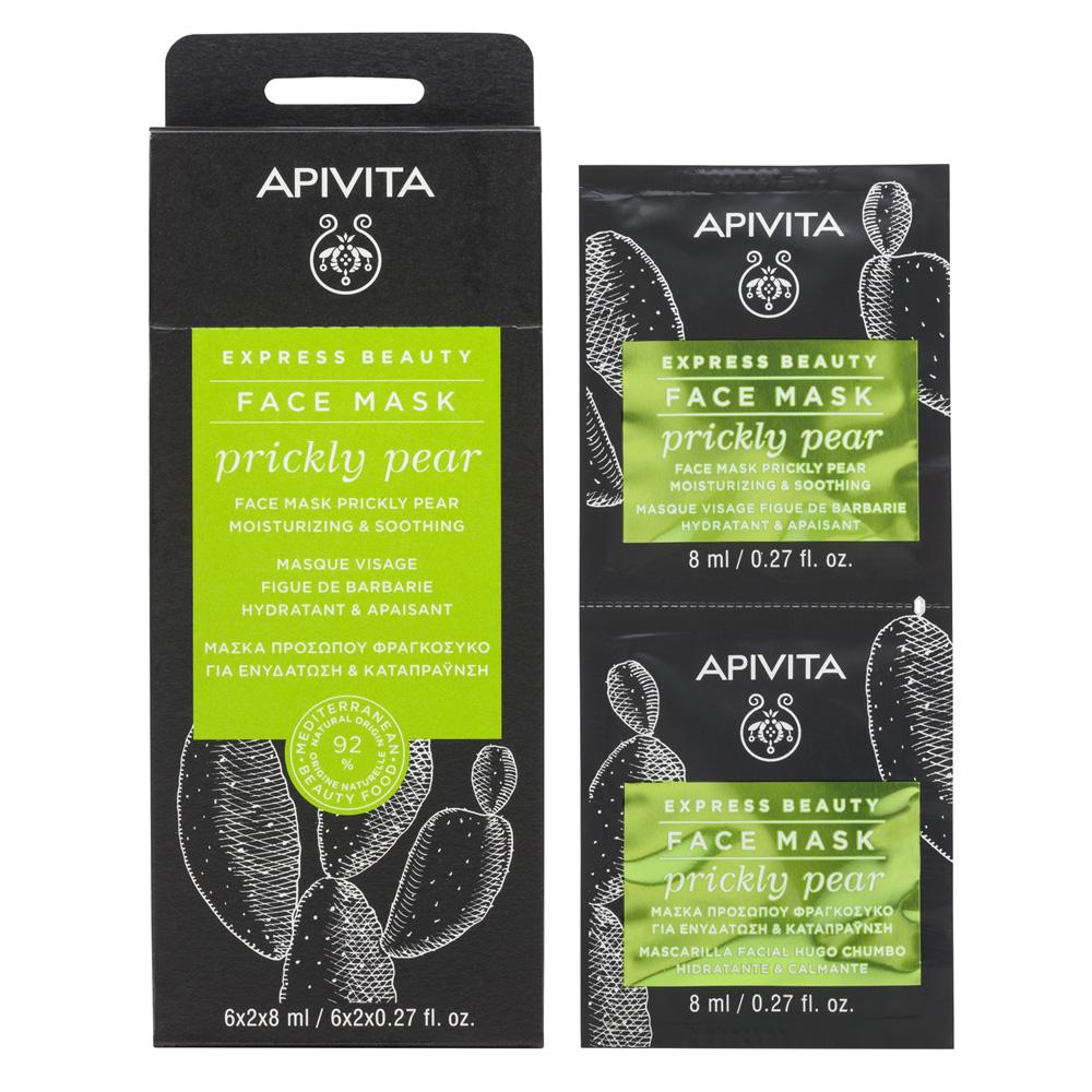 APIVITA Express Beauty, Μάσκα Ενυδάτωσης & Αναζωογόνησης Φραγκόσυκο - 2x8ml