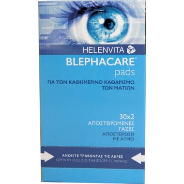 HELENVITA BlephaCare Pads Αποστειρωμένες Γάζες 30x2 τμχ