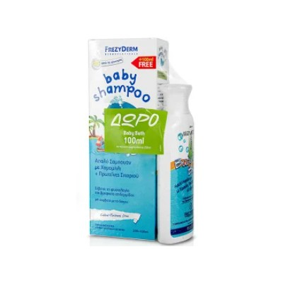 FREZYDERM Baby Shampoo με Χαμομήλι - 300ml & ΔΩΡΟ Baby Bath 100ml