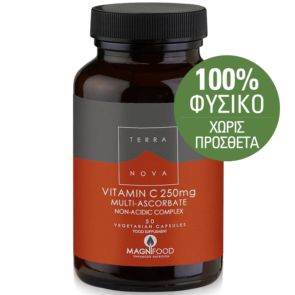 TERRANOVA Vitamin C 250mg Non Acidic Complex - 50caps