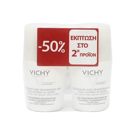 VICHY Promo Deodorants 48H Για Ευαίσθητες ή Αποτριχωμένες Επιδερμίδες 50ml+50ml