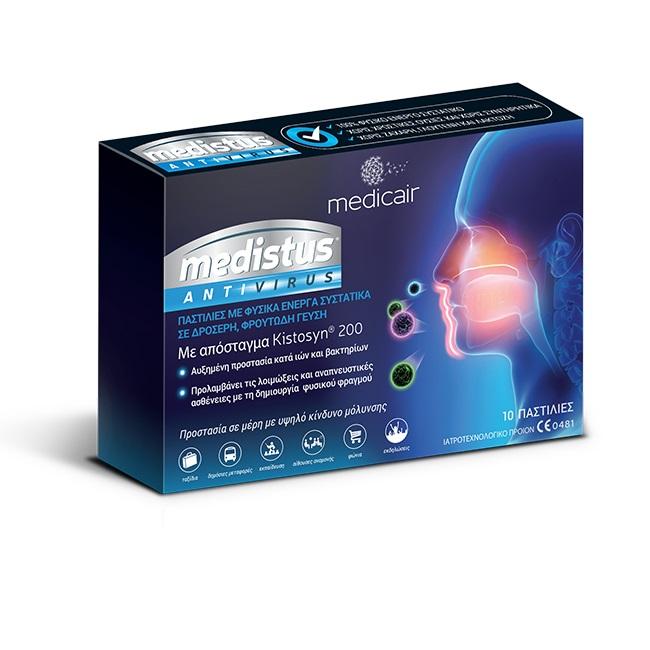 MEDICAIR Medistus Antivirus, Παστίλιες για την Προστασία από Αναπνευστικές Λοιμώξεις - 10τμχ