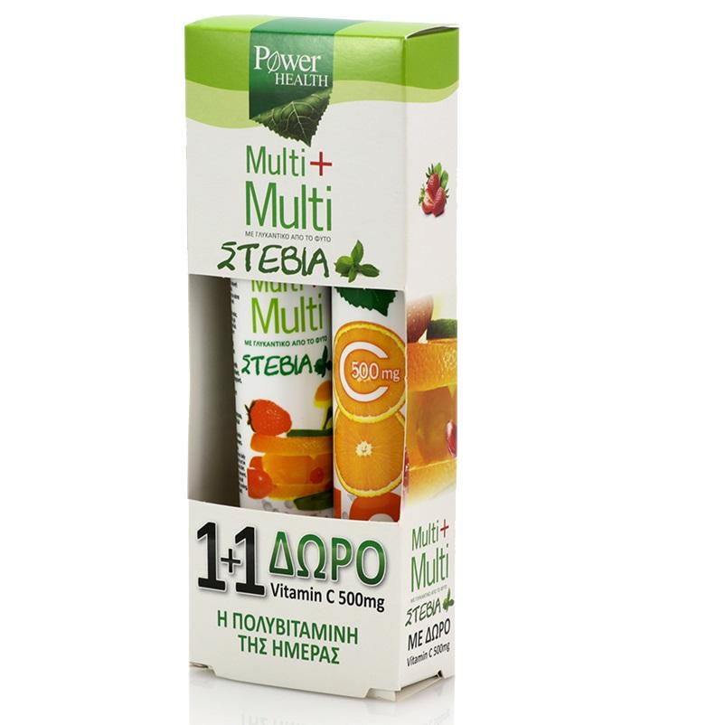POWER HEALTH 1+1 Multi + Multi με Στέβια  24 Αναβρ.Δισκία & ΔΩΡΟ Vitamin C Orange 500mg 20 Αναβρ.Δισκία