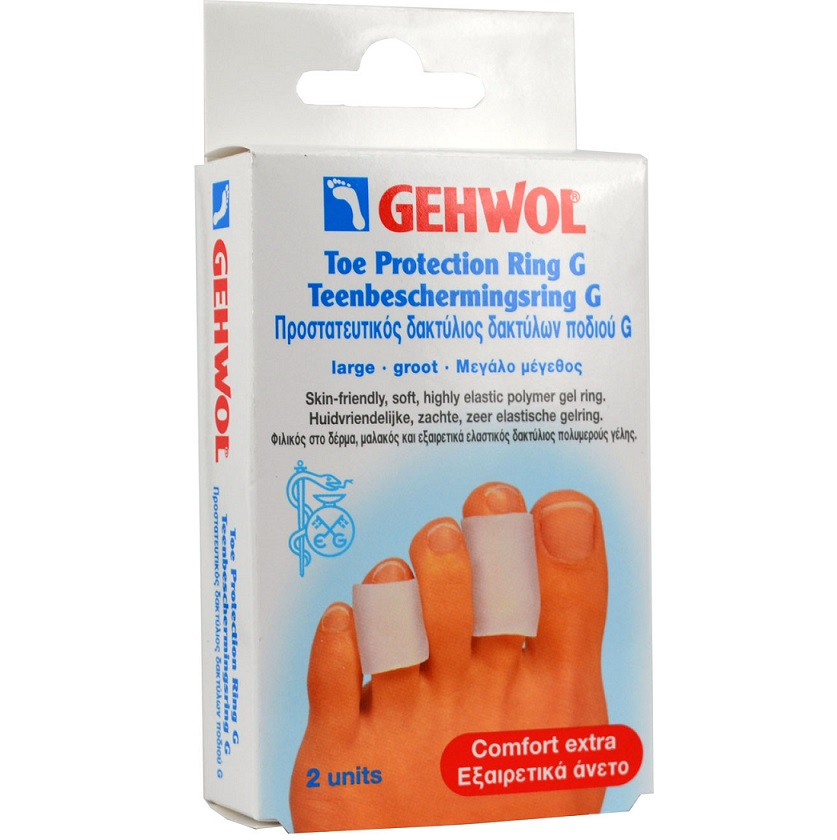 GEHWOL Toe Protection Ring G, Προστατευτικός Δακτύλιος Δακτύλων Ποδιού G, Large - 2τμχ