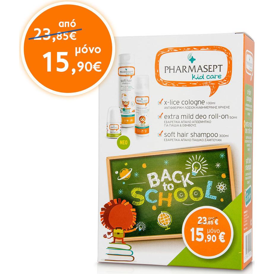 PHARMASEPT Back to School Pack: X-lice Αντιφθειρική Λοσιόν - 100ml & Extra Mild Αποσμητικό - 50ml & Soft Hair Σαμπουάν - 300ml