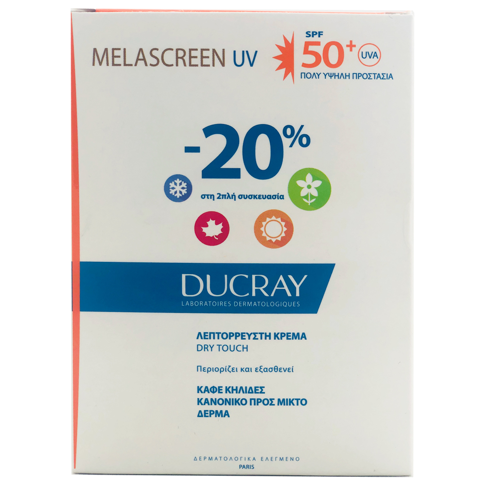 DUCRAY Set Melascreen UV Dry Touch Light Cream SPF50+, Κανονικό - Μικτό Δέρμα - 2 x40ml
