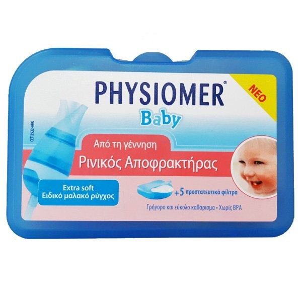 PHYSIOMER Nasal Aspirator Ρινικός Αποφρακτήρας για Βρέφη - 1 τεμάχιο