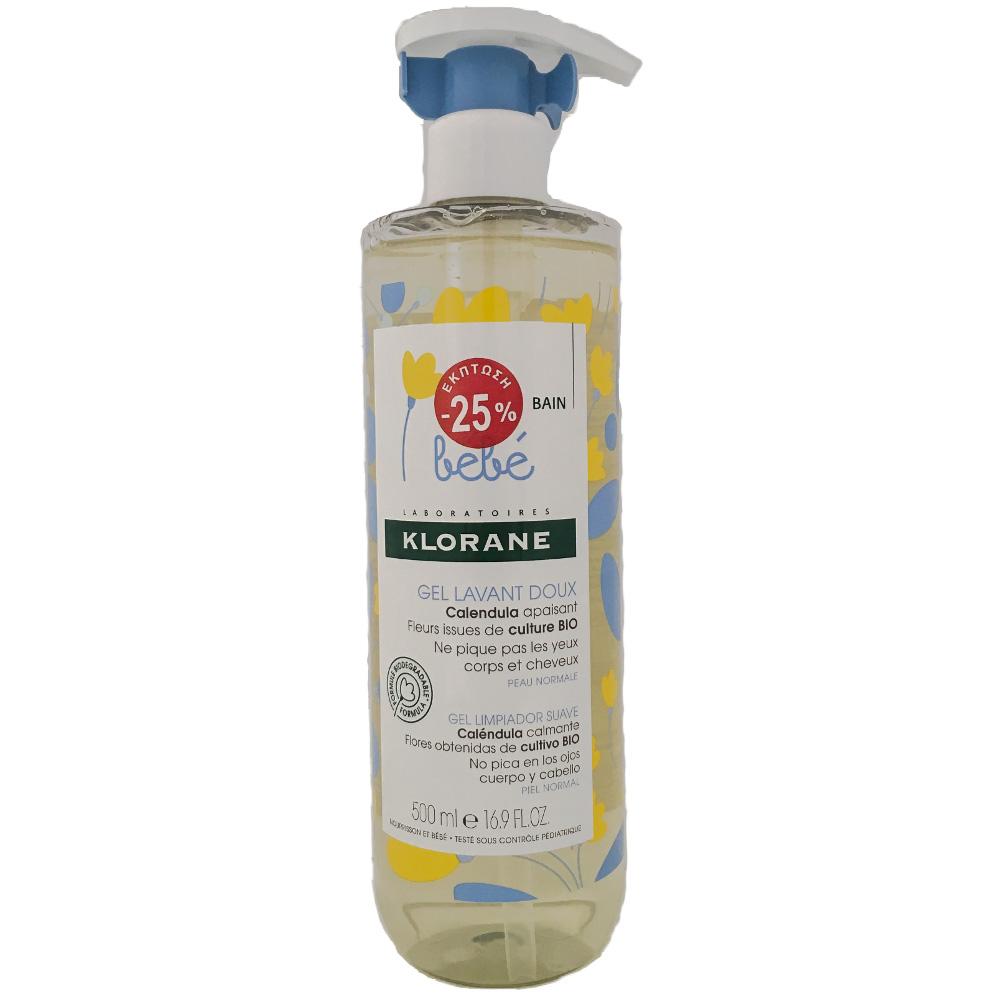 KLORANE Bebe Gel Lavant Doux Απαλό Τζελ Καθαρισμού με έκπτωση 25% 500ml