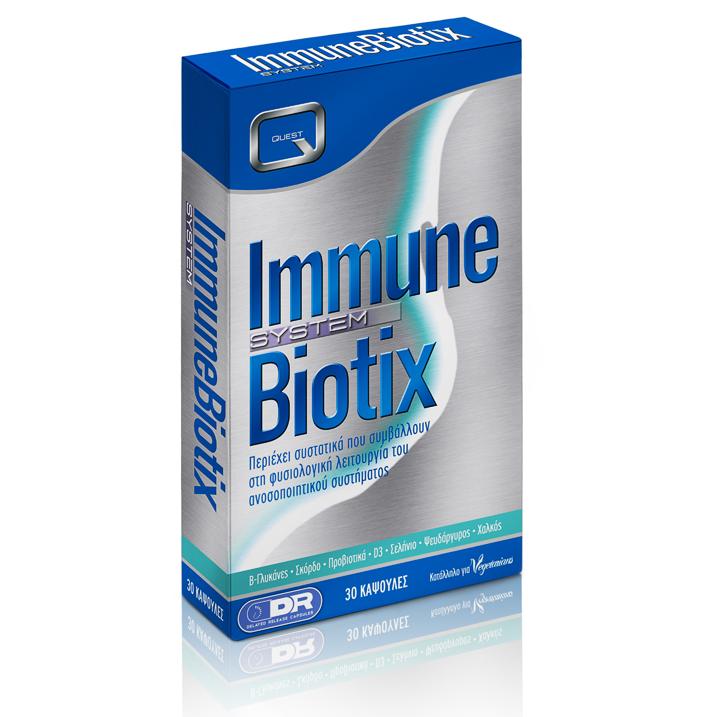 QUEST Immune System Biotix, Συμπλήρωμα Διατροφής Υποστήριξης Ανοσοποιητικού - 30caps