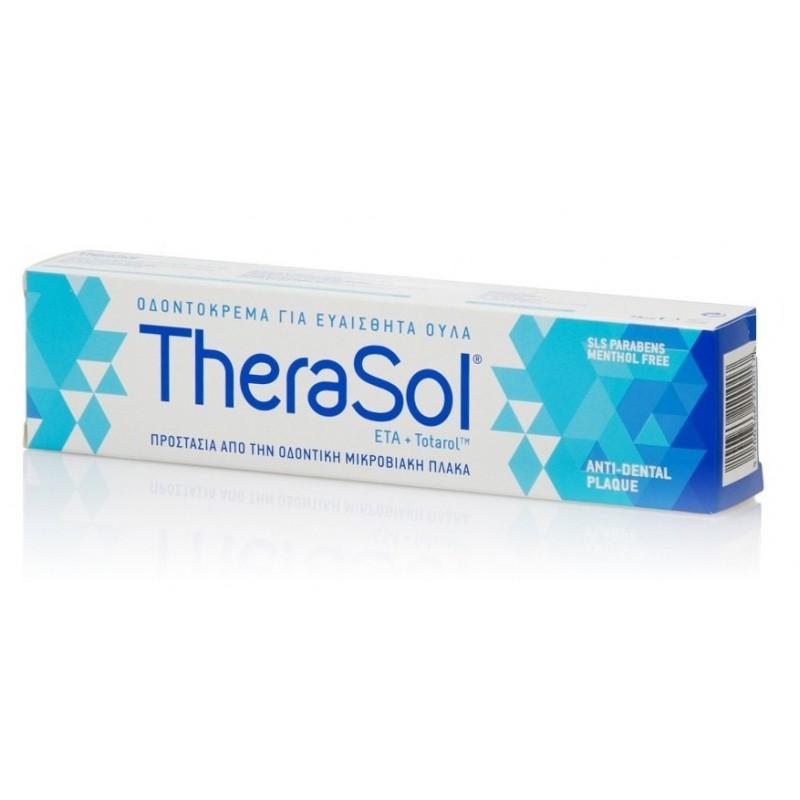 THERASOL Sensitive Gums, Οδοντόκρεμα για Ευαίσθητα Ούλα - 75ml