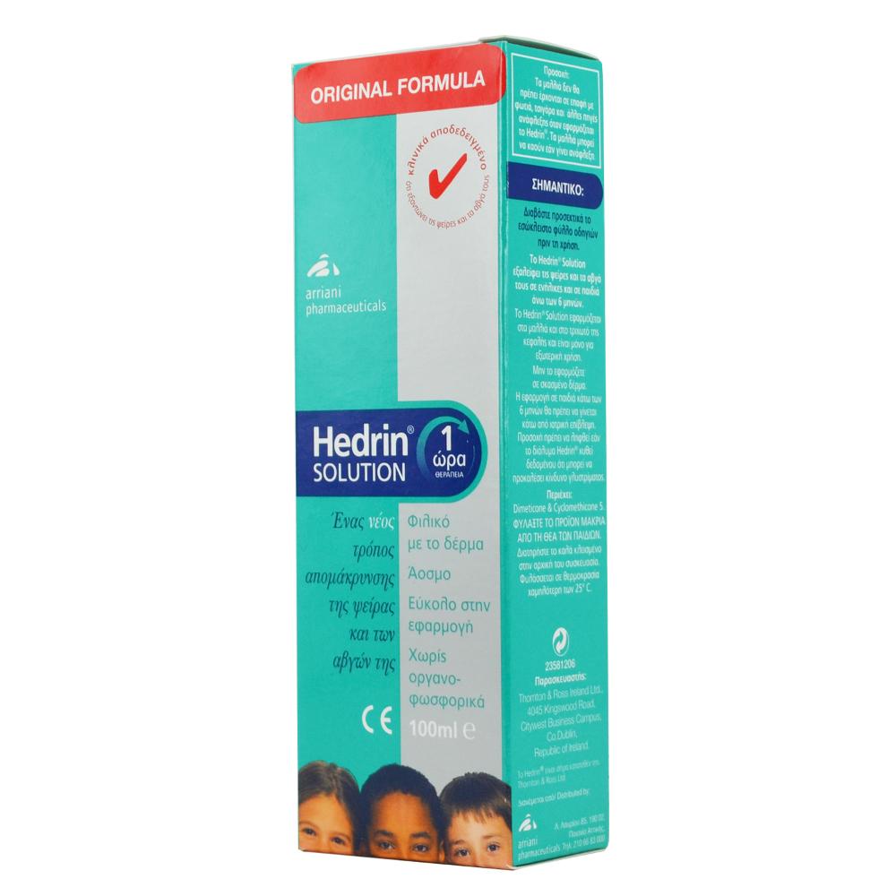 HEDRIN Solution Lotion - Αντιφθειρική Λοσιόν 100ml