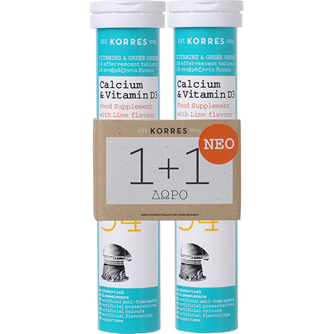 KORRES Calcium & Vitamin D3 18tabs 1+1 ΔΩΡΟ