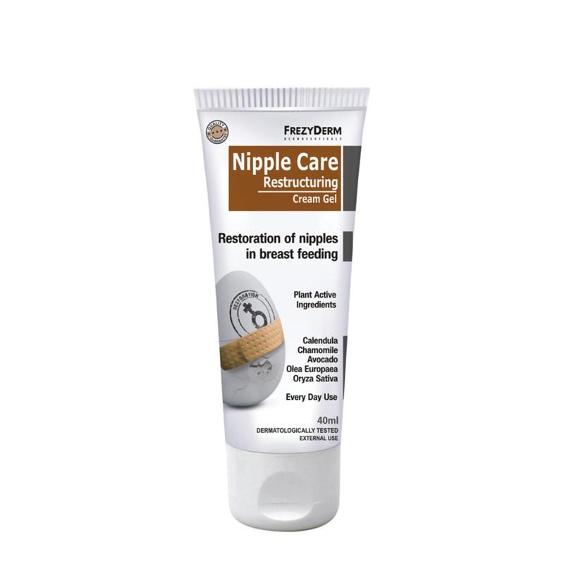 FREZYDERM Nipple Care Restructuring Cream Gel 40ml