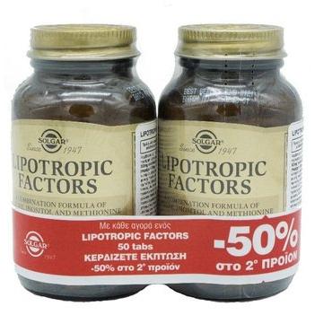 SOLGAR Lipotropic Factors 2 x 50 Τabs -50% στο 2ο Προϊόν
