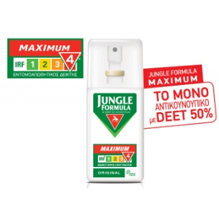 JUNGLE FORMULA MAXIMUM ORIGINAL IRF4 75ml