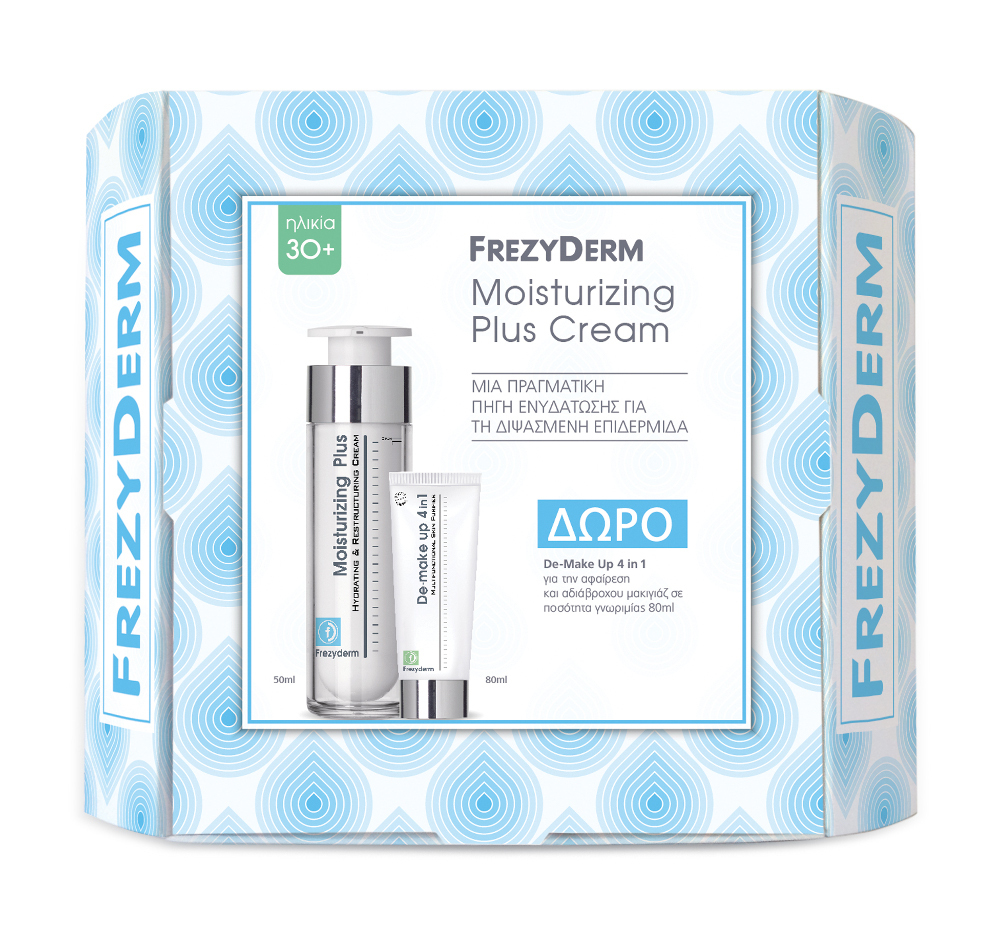 FREZYDERM Promo 30+ Moisturizing Plus Cream Ενυδατική Κρέμα 50ml + De-Make Up 80ml