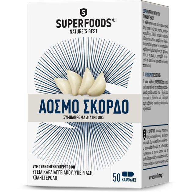 SUPERFOODS ΑΟΣΜΟ ΣΚΟΡΔΟ EUBIAS 50caps