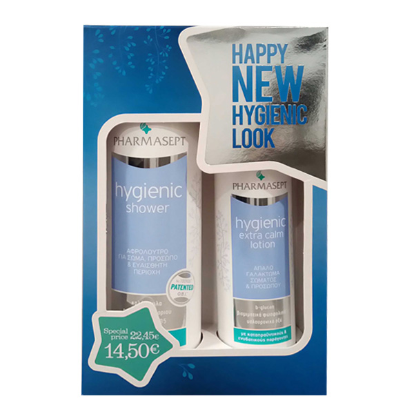 PHARMASEPT Happy New Hygienic Look, Hygienic Shower - 500ml & Hygienic Extra Lotion - 250ml