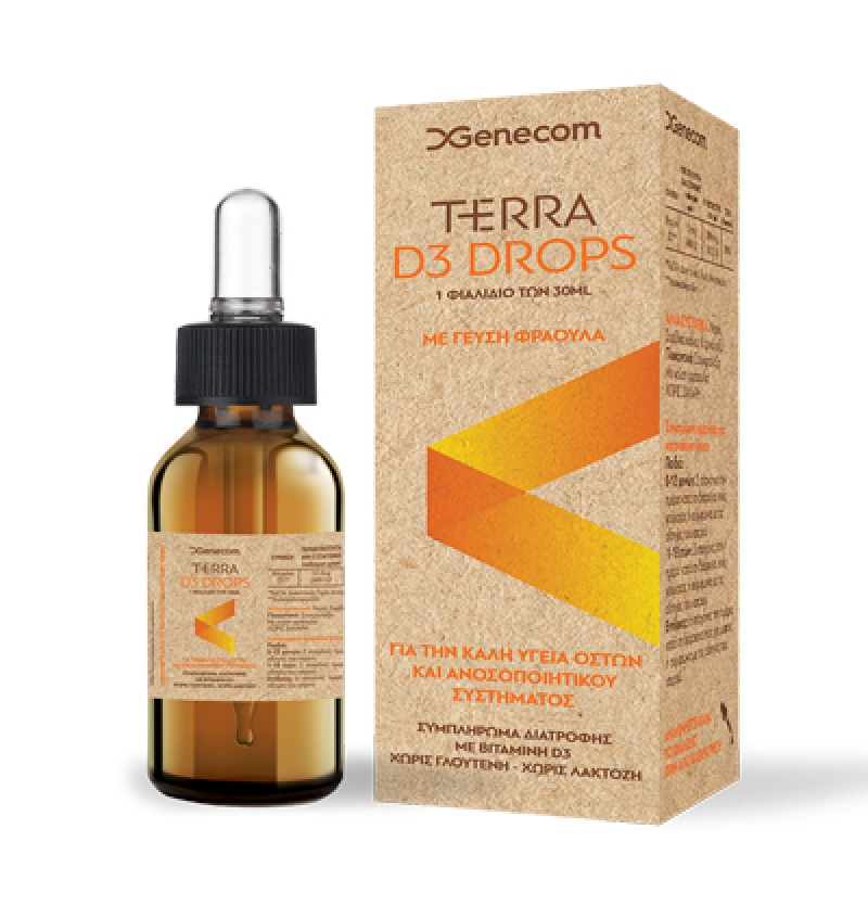 GENECOM Terra D3 Drops, σε Σταγόνες Γεύση Φράουλα - 30ml