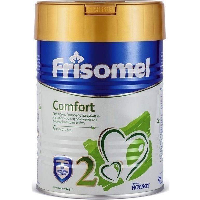ΝΟΥΝΟΥ Frisomel 2 Γάλα ειδικής Διατροφής Για Βρέφη Με Γαστροοισοφαγική Παλινδρόμηση ή Δυσκοιλιότητα Από Τον 6ο Μήνα 400gr