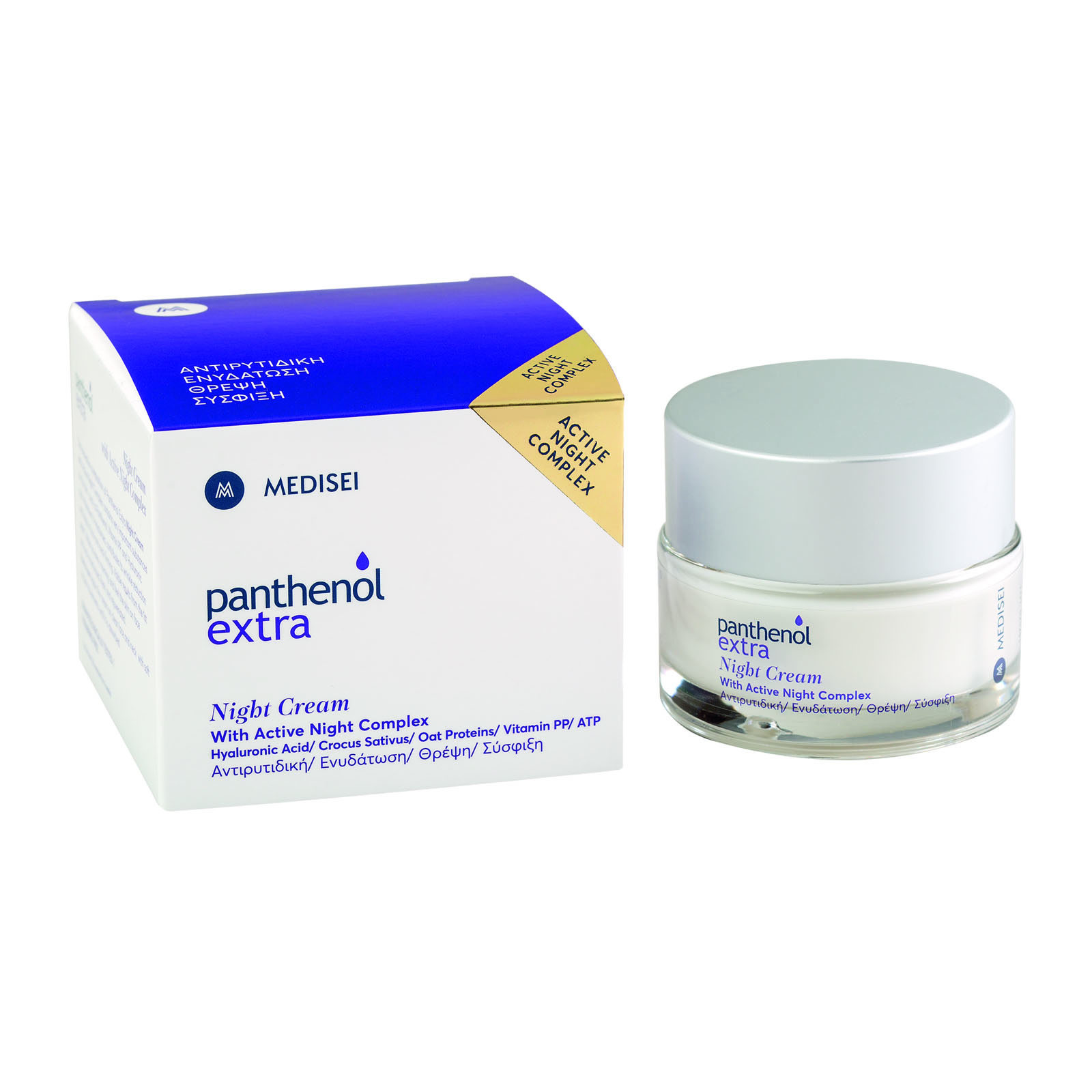 PANTHENOL EXTRA Night Cream, Κρέμα Νύχτας - 50ml