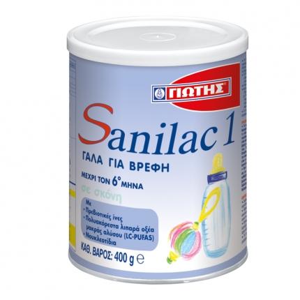 ΓΙΩΤΗΣ Sanilac 1 Γάλα για Βρέφη 0-6o μήνα- 400gr