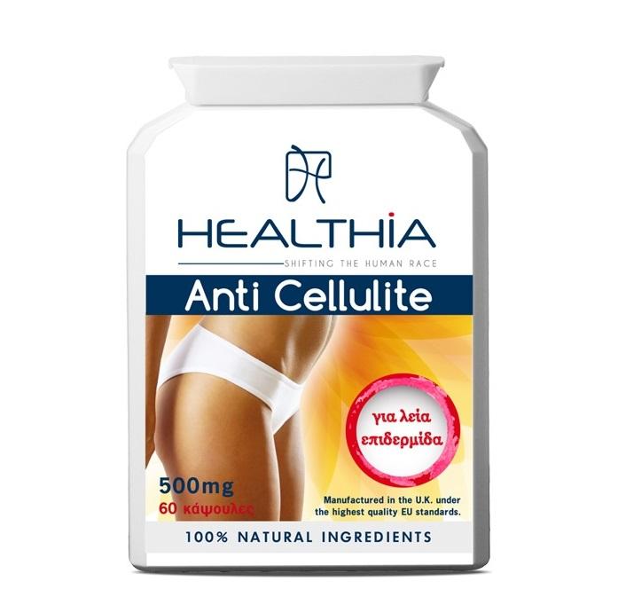 HEALTHIA Anti Cellulite 500mg - 60 κάψουλες