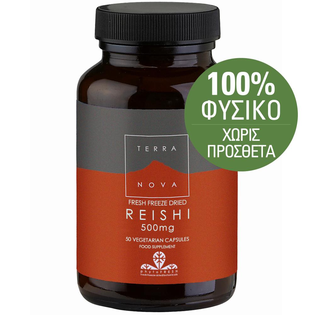 TERRANOVA Reishi Mycelia 500mg 50caps