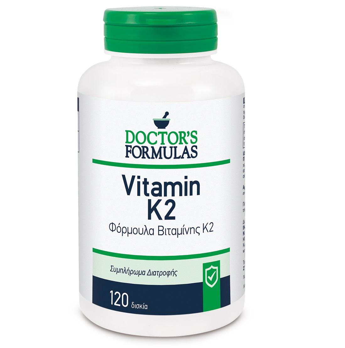 DOCTOR΄S FORMULAS Vitamin K2 120caps