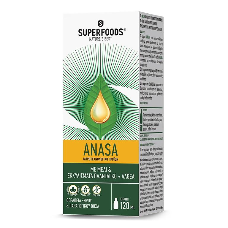SUPERFOODS Anasa, Φυτικό Σιρόπι Κατά του Ξηρού & Παραγωγικού Βήχα - 120ml