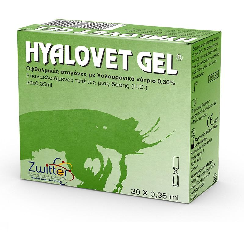 ZWITTER Hyalovet Gel Οφθαλμικές Σταγόνες 0,30% - 20 Monodoses x 0.35ml