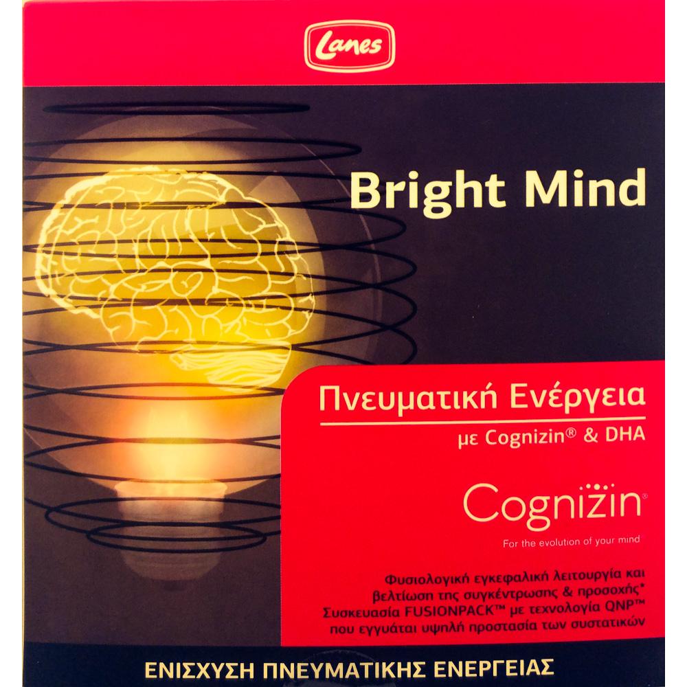 LANES Bright Mind, Ενίσχυση της Πνευματικής Ενέργειας - 10 αμπούλες & 10 κάψουλες