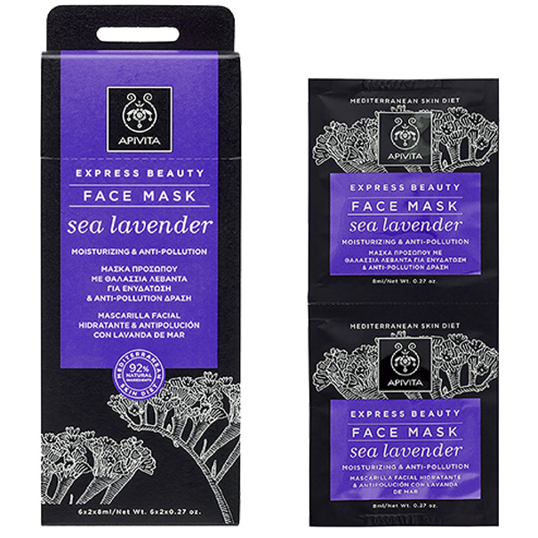 APIVITA Express Beauty Sea Lavender, Μάσκα Προσώπου με Θαλάσσια Λεβάντα -2 x 8ml