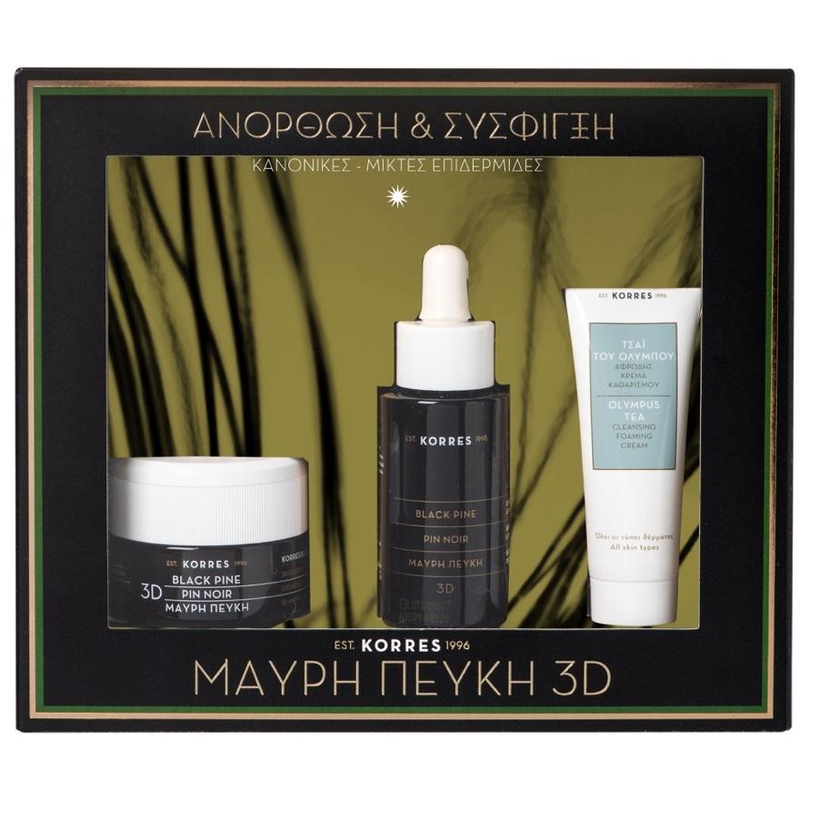 KORRES Μαύρη Πεύκη Σετ Κρέμα Ημέρας Καν/Μικτό Δέρμα 40ml & Serum 30ml & Κρέμα Καθαρισμού 16ml
