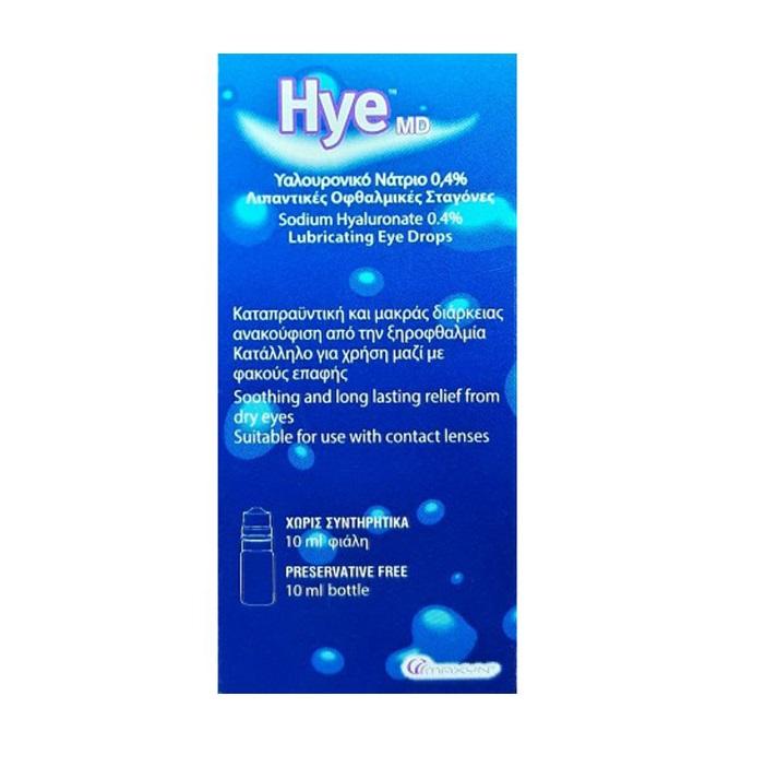 ΜΑΧΥΝ Hye MD Λιπαντικές Οφθαλμικές Σταγόνες - 10ml