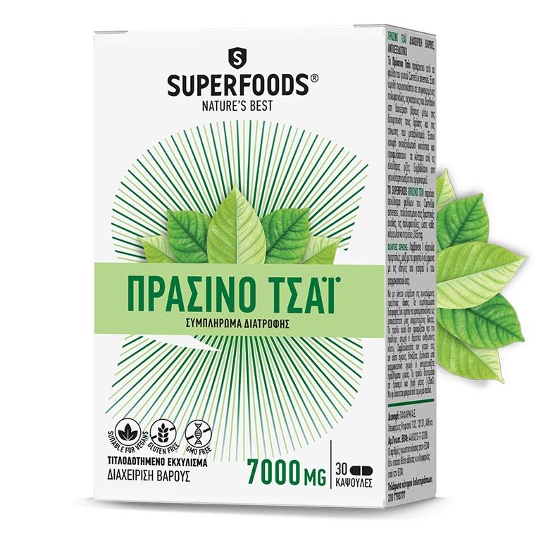 SUPERFOODS Πράσινο Τσάι 7000mg - 30 caps